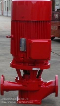 别墅 消防泵安装XBD11.0/30-100L厂家检测喷淋泵 消火栓泵