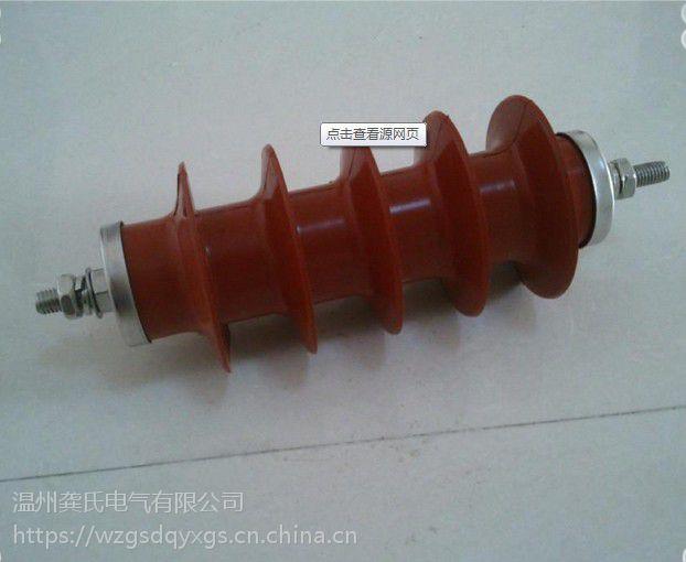 温州龚氏电气批量出售HY5WZ2-34/85避雷器