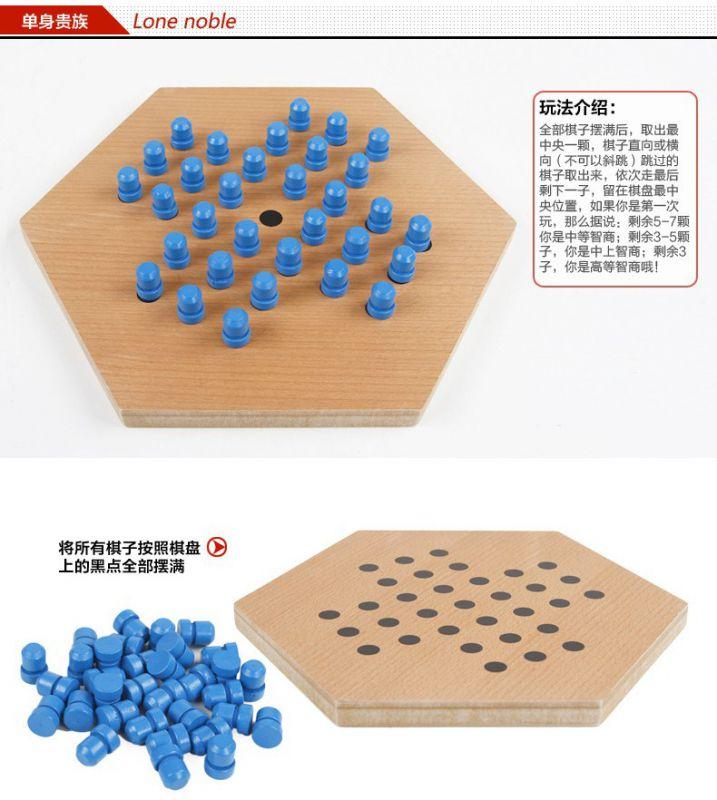 巧之木 二合一木制六角跳棋成人亲子益智脑力开发 1kg图片