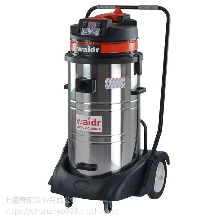 小型工厂车间仓库吸粉尘专用吸尘器威德尔WX-2078SA