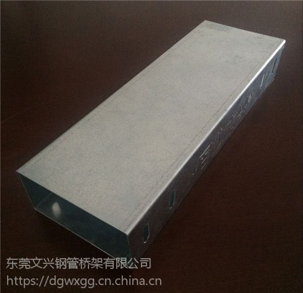 广州文兴槽式桥架生产厂家