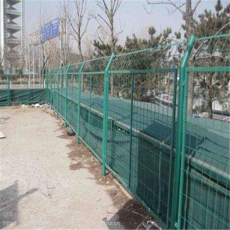 水库边隔离网@高速公路护栏图片@农场防护铁丝网