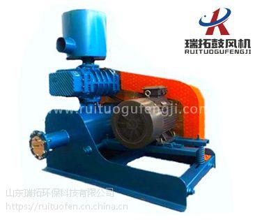 杭州SR-125罗茨鼓风机增氧机,养殖业的新宠儿