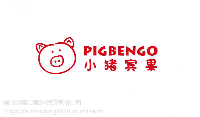 小猪宾果教你如何赢取人生财富
