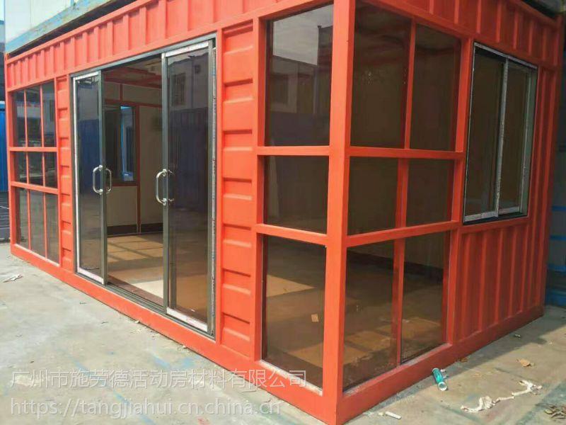 广州 玻璃箱办公室房厂家直销 德劳施 活动房 集装箱房