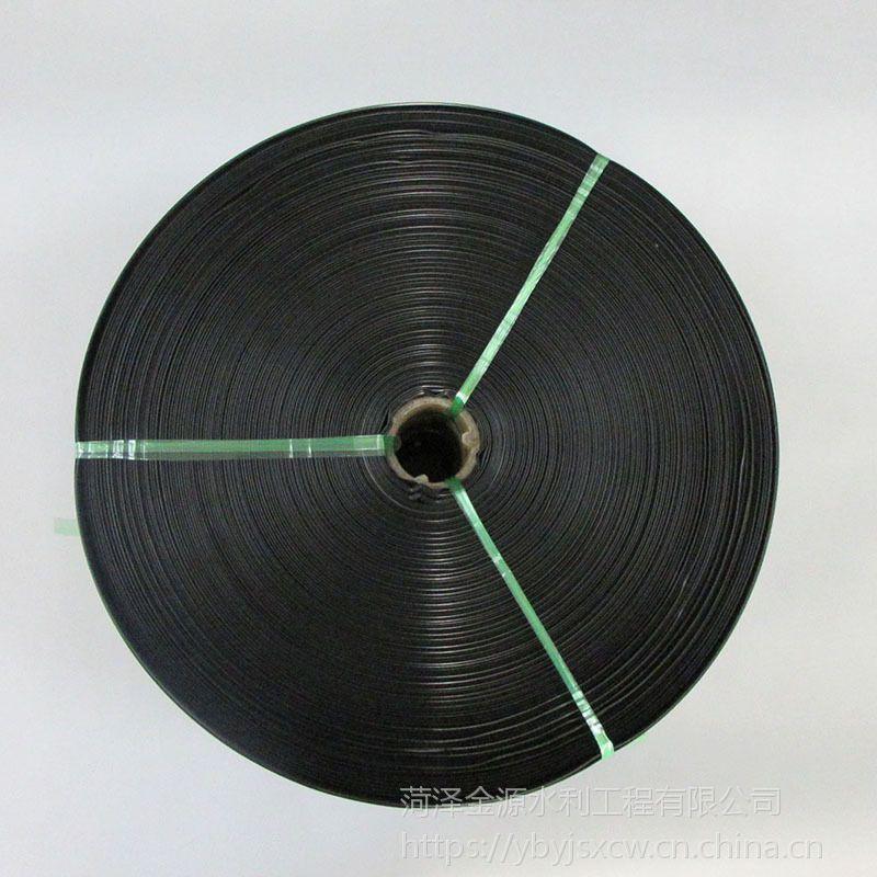 直销各种尺寸微喷带1寸到4寸黑色农用PE水带家庭园艺