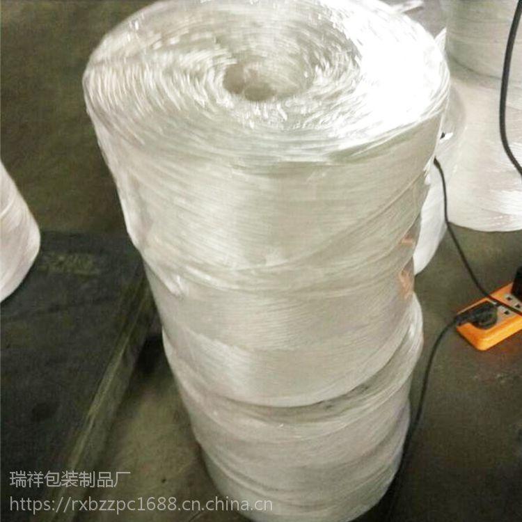 全新料 pp塑料捆扎绳 打包绳宽3.5cm 白色草饼绳子 大盘绳子