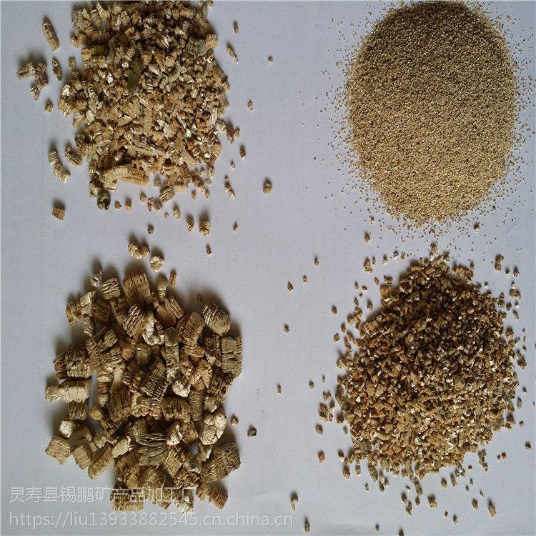 供应锡鹏牌膨胀蛭石(1-3mm)