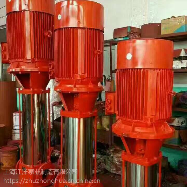 白山市消防泵厂家XBD12/5-50*8消火栓 泵稳压泵 控制柜 喷淋泵