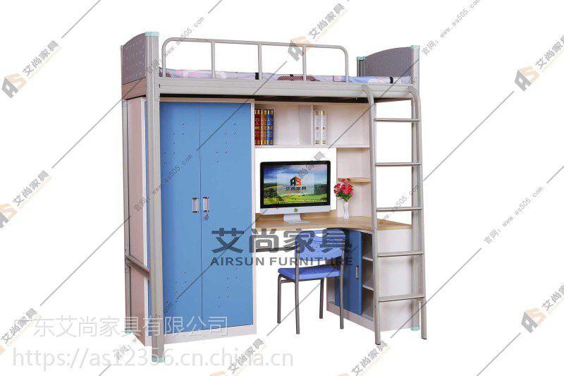 深圳大学生上下床遍及天下 唯有艾尚家具