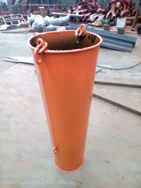 锦州鑫旺350*250锥形高质加厚板灰浆串筒