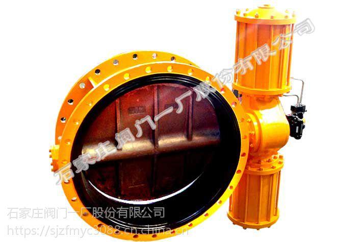 供应石家庄阀门一厂环球牌煤气发电厂手动硬密封蝶阀(MD343PT-2.5 DN100-DN3200)