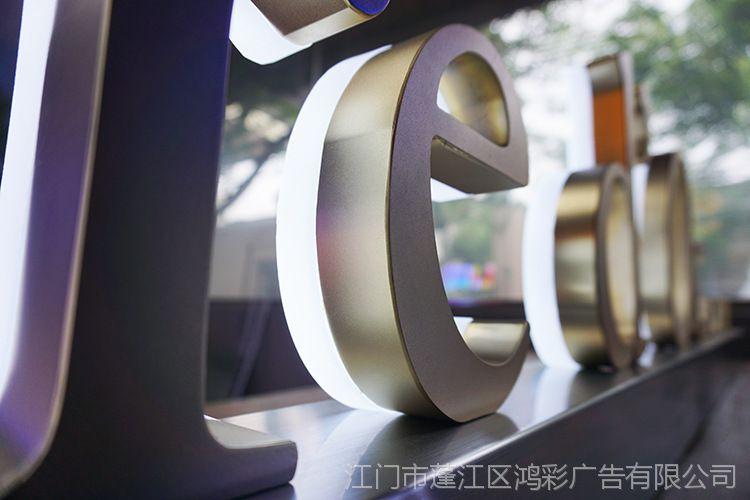 厂家直供精工金属背发光字精工拉丝不锈钢字亚克力LED发光字定制