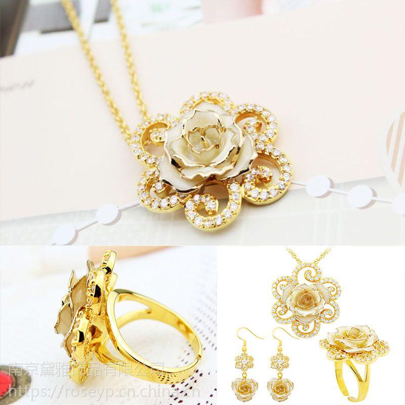 24K金玫瑰吊坠 天然鲜花材质欧美时尚七夕表白礼物黛雅厂家直销