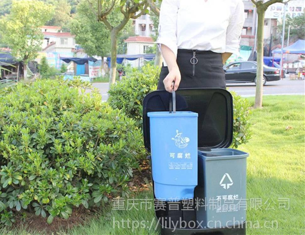 贵州塑料双桶分类垃圾箱厂家现货