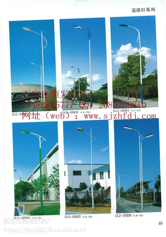 山西农村太阳能路灯生产厂家