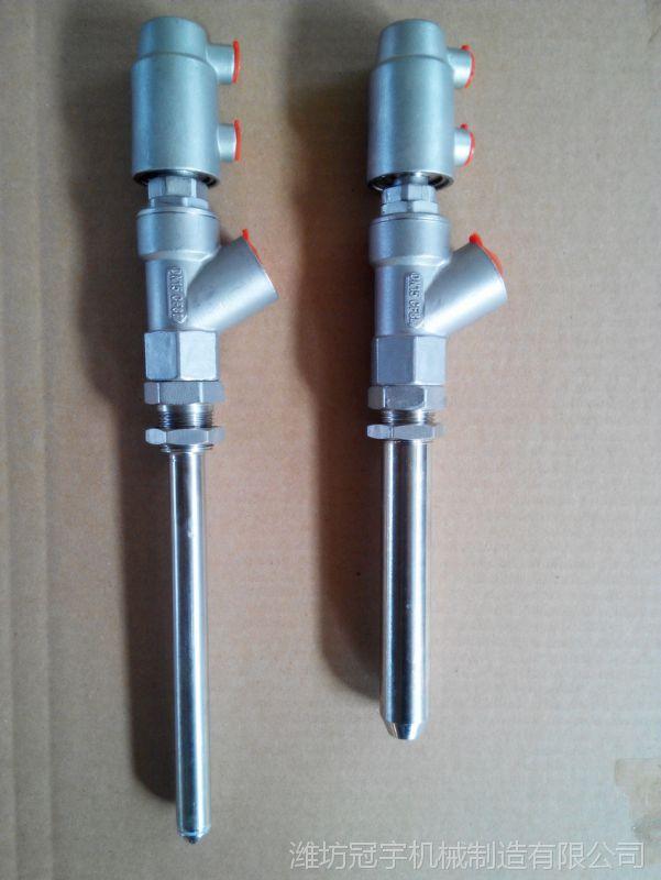山东气动阀厂家供应304不锈钢灌装用加长杆气动角座阀可定制