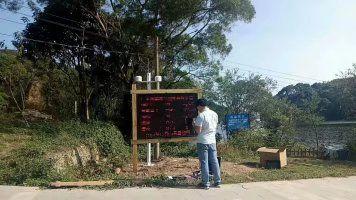 深圳奥斯恩 环境质量监测厂家 大气负氧离子浓度监测仪