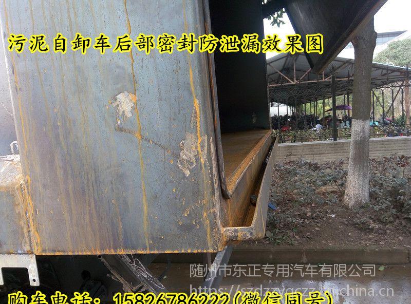 密封式污泥车价格,4吨自卸式污泥垃圾车,5吨污泥垃圾自卸车