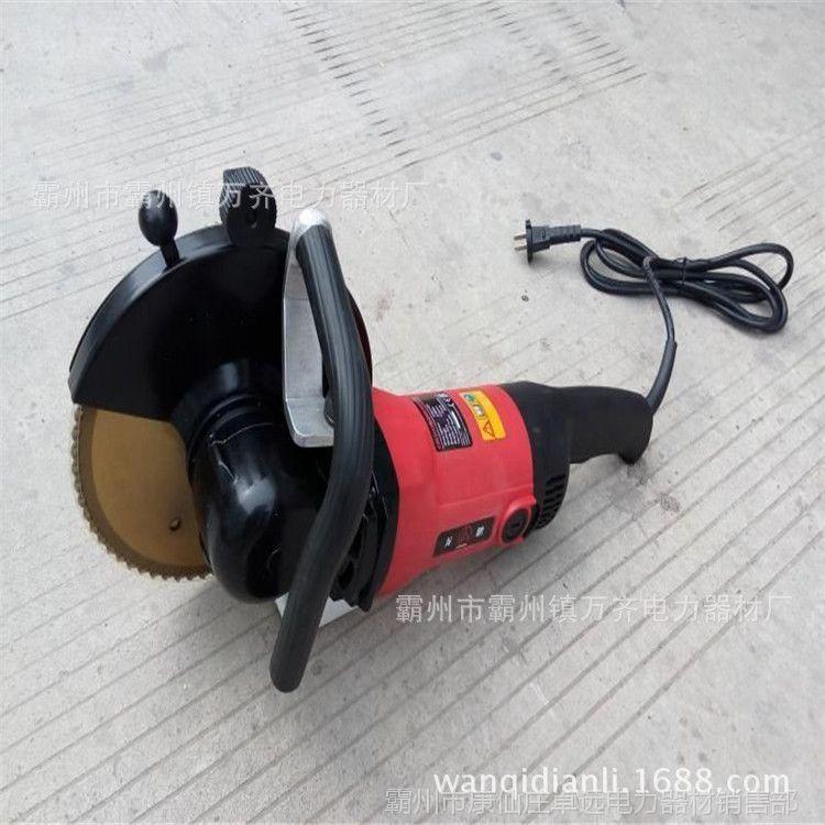 消防切割机 汽油机动双轮异向切割锯 富世华切割锯