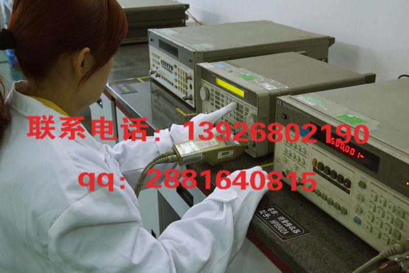 http://himg.china.cn/0/4_202_238668_800_534.jpg