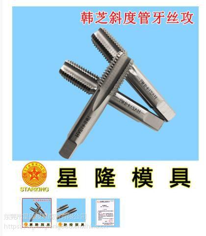 东莞钻头批发厂家浅析使用合金钻头应该注意的事项
