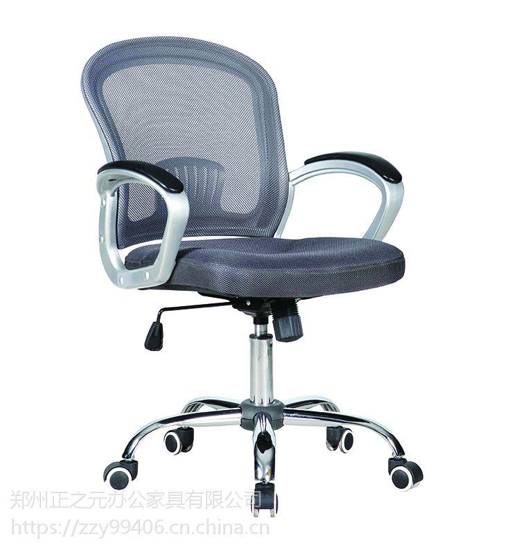 办公椅,员工椅,职员椅正之元zzy-63