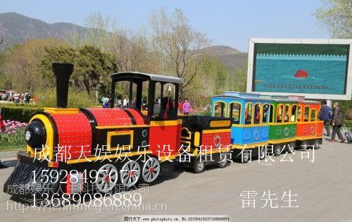 成都观光小火车出租旅游景点必备小火车代步车