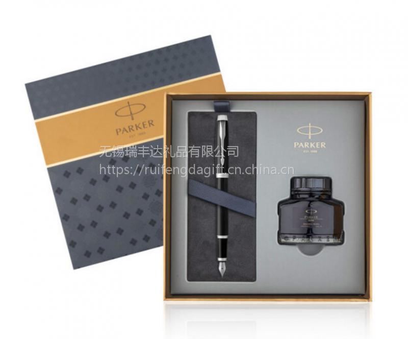 派克(PARKER)钢笔IMIM纯黑丽雅白夹墨水笔+墨水礼盒礼盒套装