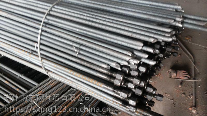 安阳出售矿用锚杆|左旋锚杆|量大从优规格齐全-郑州申翔