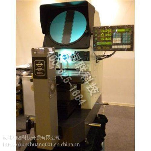 通什卧式测量投影仪 卧式测量投影仪CPJ-3020W哪家强