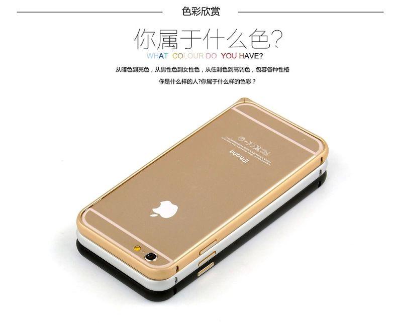 v边框壳>边框6苹果套iphone6plus边框金属弧边海马扣边框金属手机5.蜡尾尖泡图片