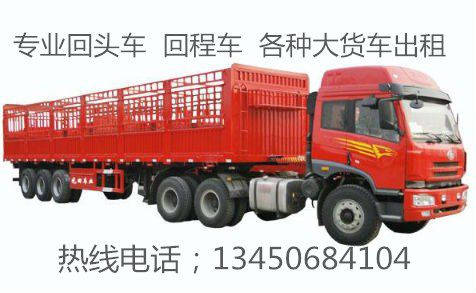 http://himg.china.cn/0/4_203_1047729_476_293.jpg