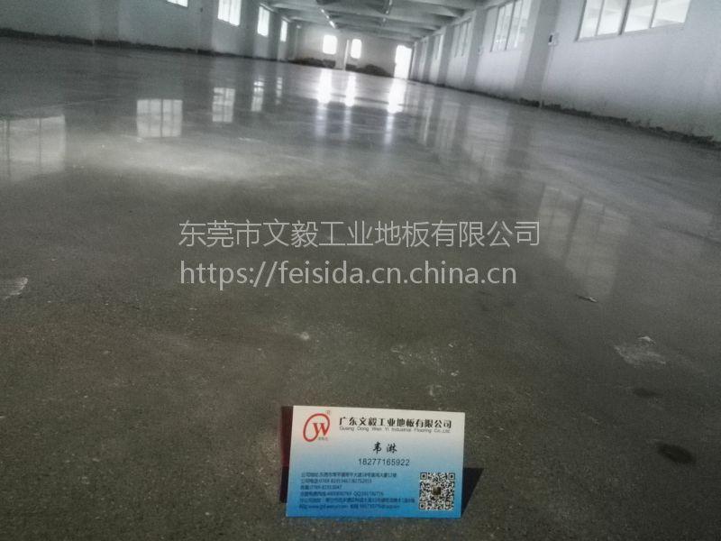 惠州惠阳水泥地起灰处理--水泥地抛光--仓库地面固化