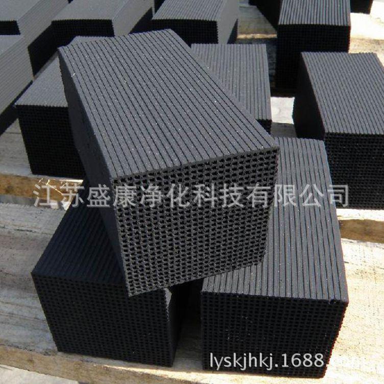 废气处理煤质蜂窝活性炭