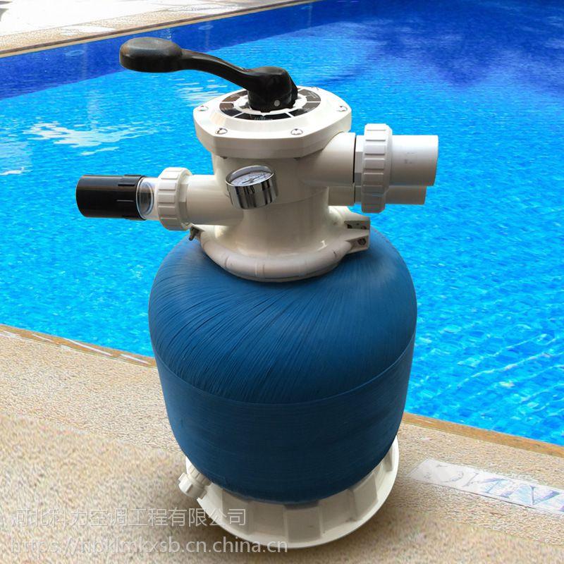 新疆科力水处理设备公司 CT700 过滤砂缸 砂缸过滤器 过滤砂罐