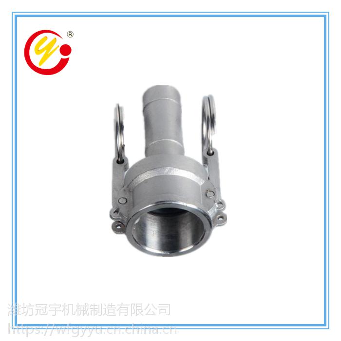 山东厂家直销E型不锈钢软管快速接头 通用消防水带长筒快接