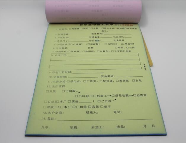 海曙区送货单制作_北仑送货单印刷_镇海三联定做公司