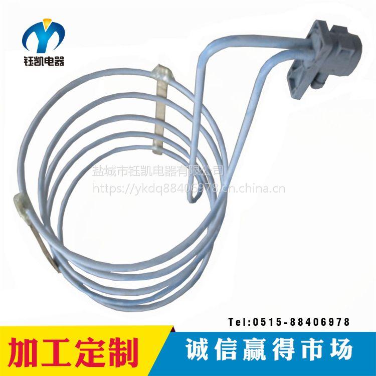 钰凯电器 专业定制 高品质 不锈钢螺旋电热管 螺旋加热管