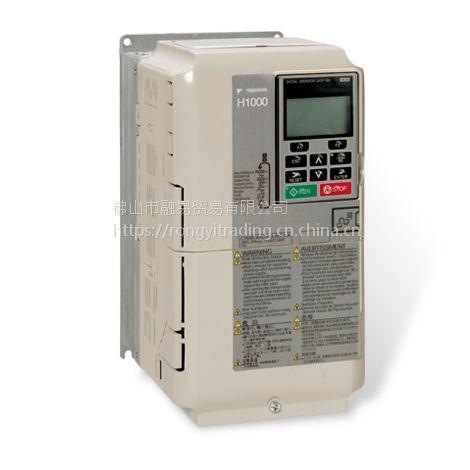 安川变频器H1000系列CIMR-HB4A0015 3.7KW