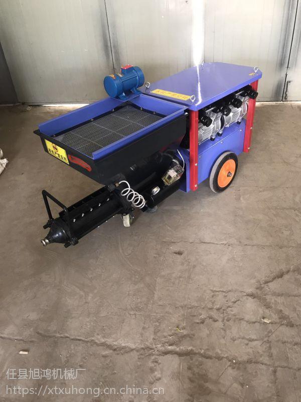 新型快速墙面砂浆喷涂机由河北邢台旭鸿机械专业制造