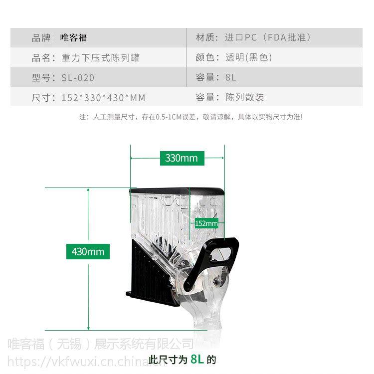 透明有机玻璃糖果盒_散装透明糖果盒-唯客福长期供应