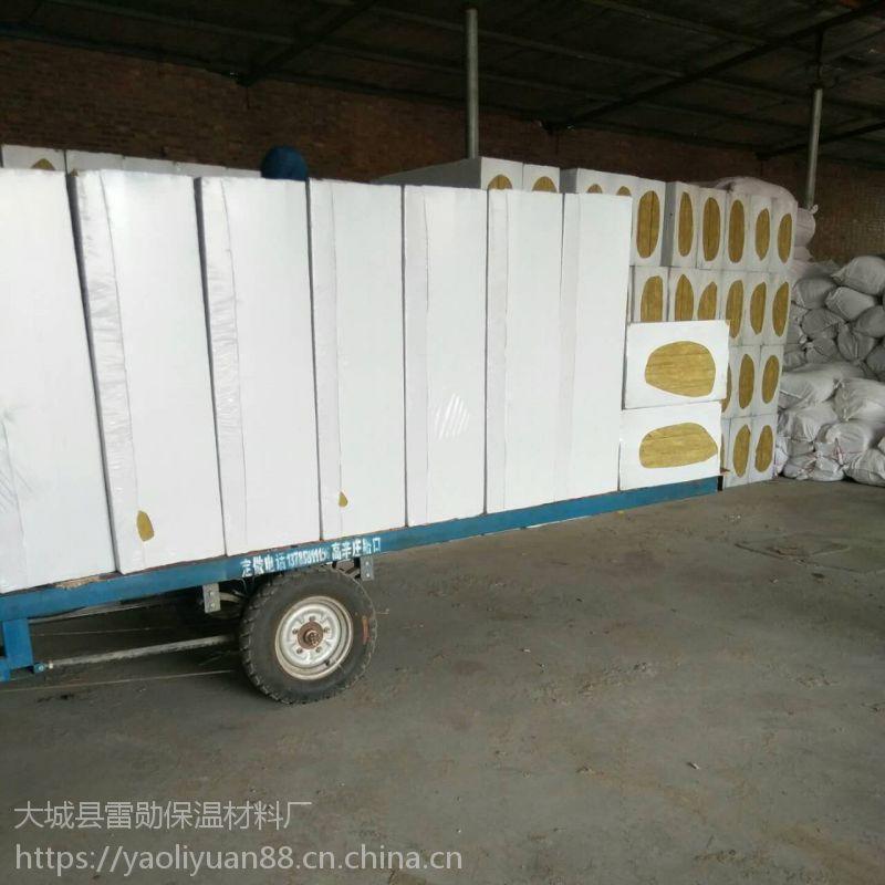 华能岩棉板厂家销售电话