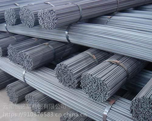 螺纹钢(三级)优惠价格出售 恒铭富商贸 13577047250 0871-67458003