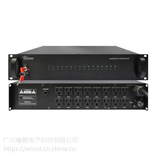 其他公共广播系统周边产品16路电源时序器VS-2306A