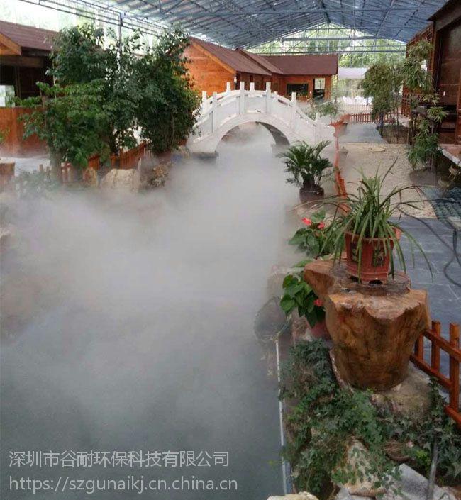度假区人造雾设备工程 雾森降温工程质量好 案例(靖江|建湖|海安|东台|丹阳|宝应县)