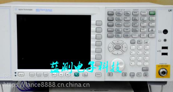 安捷伦N9000A CXA 信号分析仪
