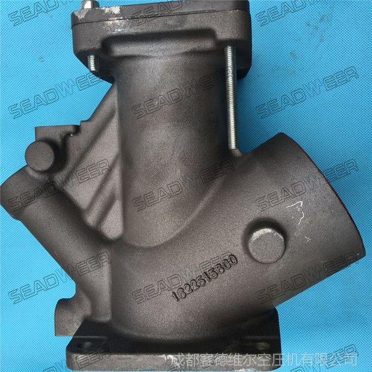 1622515600柳州富达空压机减荷阀 进气阀总成LU55-75G
