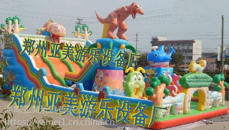 大海龟造型充气滑梯,200平方大型充气滑梯,儿童小孩子的***爱:大圣归来