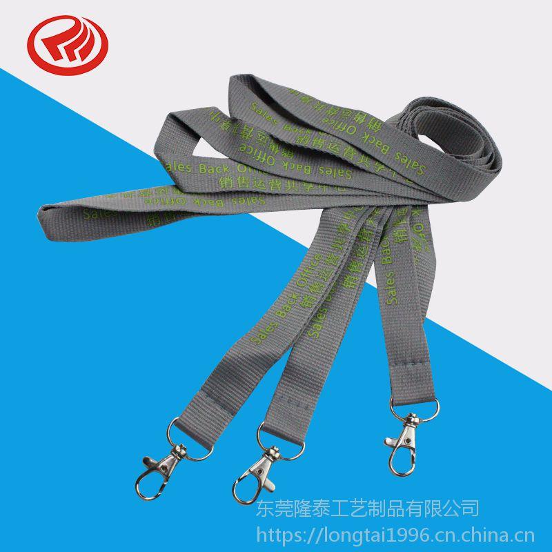 批发涤纶丝印挂绳 展会挂脖 证件带 金属扣丝印挂绳定制